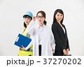 ビジネス 女性 職業の写真 37270202