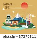 ベクトル 日本 ジャパニーズのイラスト 37270311