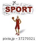 スポーツ スポーツマン 男性のイラスト 37270321