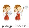 巫女さん 37270356