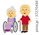 老人 おじいさん おばあさんのイラスト 37270488