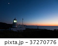 灯台 海 津軽海峡の写真 37270776