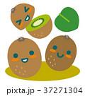 キウイフルーツ キウイ 果物のイラスト 37271304