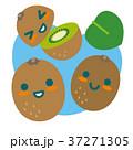 キウイフルーツ キウイ 果物のイラスト 37271305