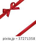 リボン プレゼント 贈り物のイラスト 37271358