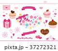 バレンタインイラスト 37272321