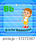 Flashcard letter B is for badminton 37272367
