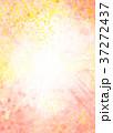 コラージュ 水彩 背景素材のイラスト 37272437