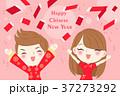 アジア アジア圏 子供のイラスト 37273292