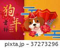マンガ 漫画 中国新年のイラスト 37273296