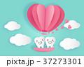 戯画 手技 健康管理のイラスト 37273301