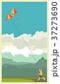 凧 たこあげ 凧揚げのイラスト 37273690