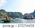 ベトナム ハロン湾 37274459