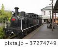 資料館 加悦鉄道 旧加悦鉄道加悦駅舎の写真 37274749