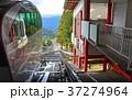 英彦山 スロープカー 神駅の写真 37274964