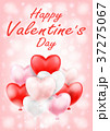 風船 気球 バレンタインデイのイラスト 37275067