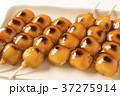みたらし団子 団子 菓子の写真 37275914