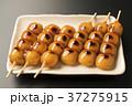 みたらし団子 団子 菓子の写真 37275915