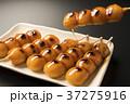 みたらし団子 団子 菓子の写真 37275916