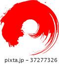 丸 円 筆文字のイラスト 37277326