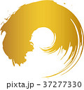 丸 円 筆文字のイラスト 37277330