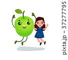 くだもの フルーツ 実のイラスト 37277795