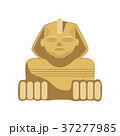 Egyptian Sphinx statue, symbol of ancient Egypt 37277985
