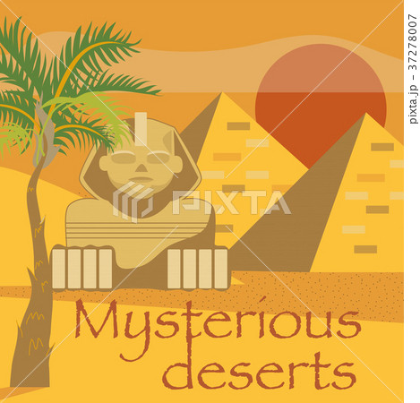 Egypt Symbols and Landmarks, mysterious desserts 37278007