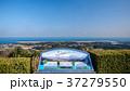 小城観音展望台からの眺め 37279550