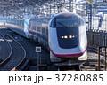 山形新幹線 E3系 大宮駅 37280885