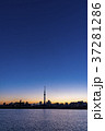 風景 空 夕焼けの写真 37281286