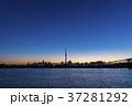 風景 空 夕焼けの写真 37281292