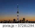 風景 空 夕焼けの写真 37281294