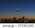 風景 空 夕焼けの写真 37281295