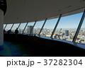 文京シビックセンター展望ラウンジ 37282304