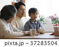 三世代 家族 親子の写真 37283504