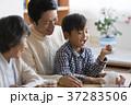 家族 親子 三世代の写真 37283506