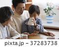 家族 親子 三世代の写真 37283738