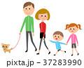 家族 ファミリー 散歩のイラスト 37283990