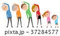 家族 体操 ストレッチのイラスト 37284577