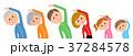 家族 体操 ストレッチのイラスト 37284578