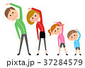 家族 体操 ストレッチのイラスト 37284579