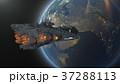 宇宙船 37288113