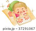 雑巾がけをする子 37291067