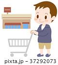 買い物 37292073