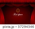 カーテン 舞台 赤のイラスト 37294346