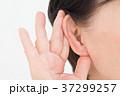 シニア 耳が遠い 37299257