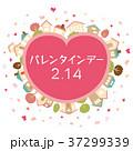 バレンタイン バレンタインデー ハートのイラスト 37299339