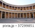 アルハンブラ宮殿 カルロス5世宮殿 中庭の写真 37299851