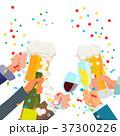 ビール シャンパン シャンペンのイラスト 37300226